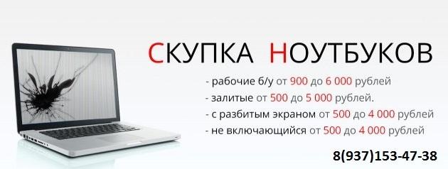nout 89371534738