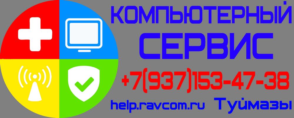 logo_comp_help